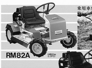 Ride-on brush mower